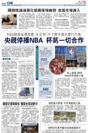 A10:中国