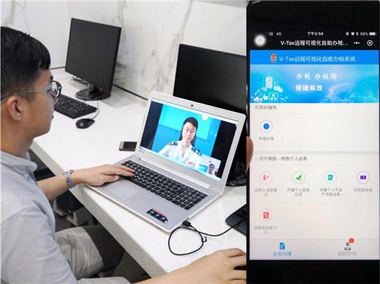 横琴4项税务创新被纳入广东自贸试验区制度创新案例