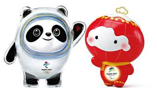 外交部:欢迎各国运动员来华参加冬奥会