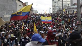 厄瓜多尔示威持续 逾700人被捕