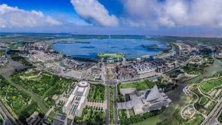 上海自贸区临港新片区卫星研制基地启用