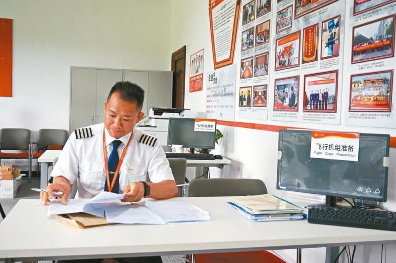 桂林颁惠台50条 鼓励发展文旅康养业