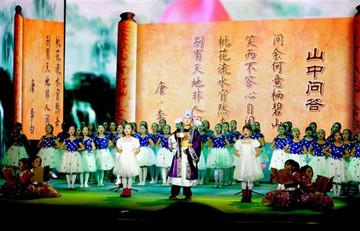 2019安陸李白文化旅遊節將於11月8日至9日開幕