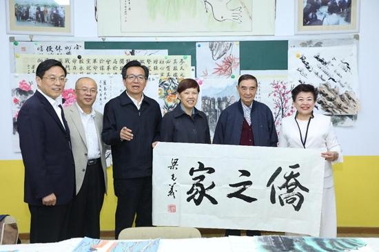 """北京市侨联命名首个""""侨之家""""社区 让爱""""益""""起来"""