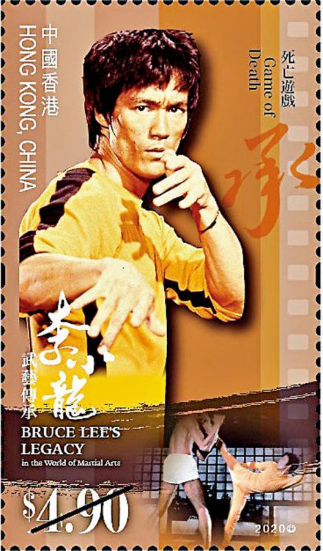 李小龍明年80歲誕辰 香港郵政推紀念郵票