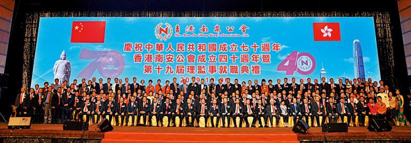 南安公会:全力支持特区政府止暴制乱