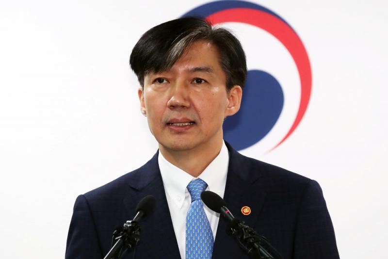 ?陷特權風波 韓法務部長上任35天即辭職