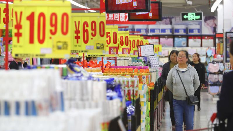 政委世界观\消费税改革意在深远 有力提振居民消费力