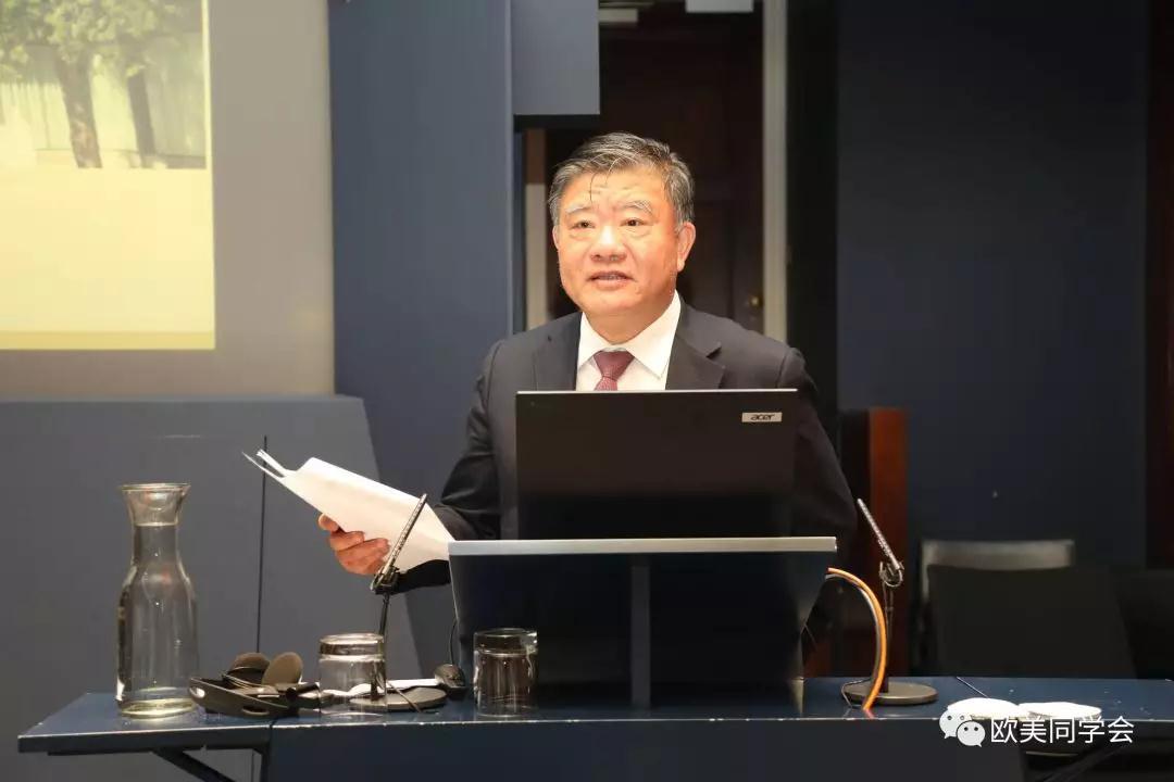 """欧美同学会第十七届""""21世纪中国""""论坛伦敦举行!"""