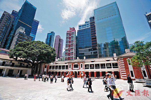 聯合國教科文組織嘉獎文化遺產保護 香港大館榮獲卓越大獎