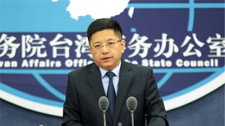 国台办:民进党当局企图破坏香港繁荣稳定 借机捞取政治私利