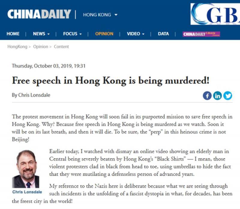 纽学者:暴徒令香港沦为法西斯炼狱