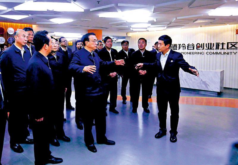 李克强:西部要创条件承接产业转移