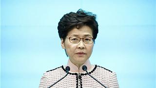 施政报告|林郑月娥:无法答应不合法要求