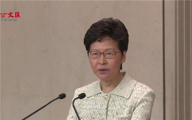 林郑月娥:暴徒破坏有政治目的 绝非「争取人权」