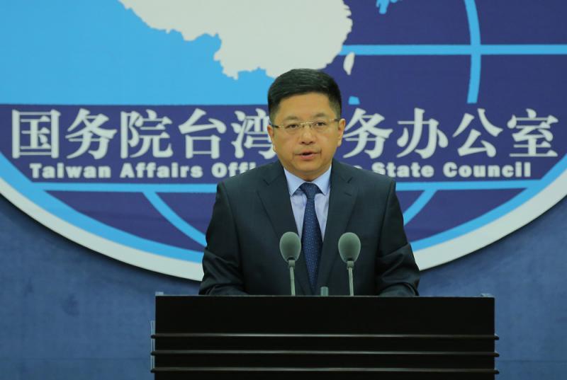 国台办批台当局企图破坏港稳定