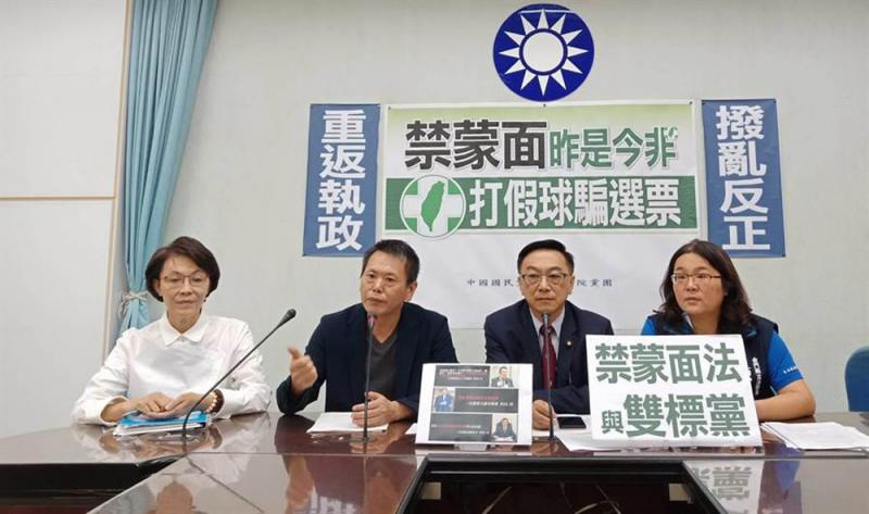 台当局介入香港事务言行
