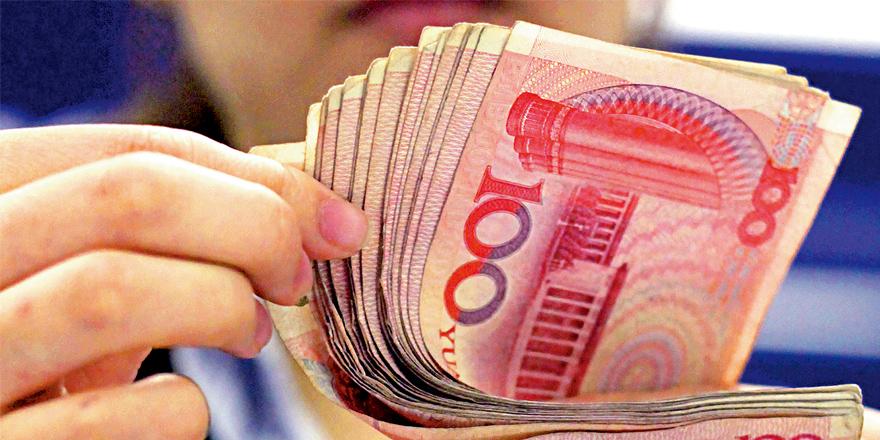 瑞银:人民币将成第三大储备货币