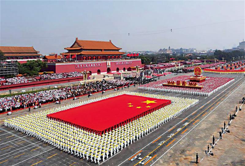 ?香港人為國家成就而驕傲自豪