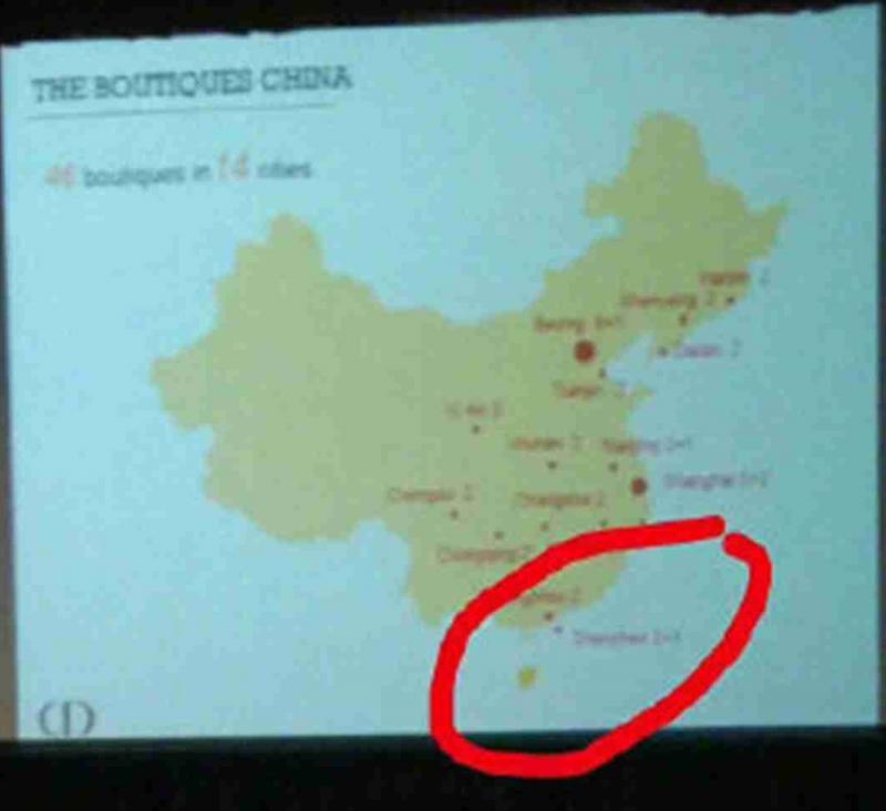 ?Dior展中国地图缺台湾 急发声明道歉