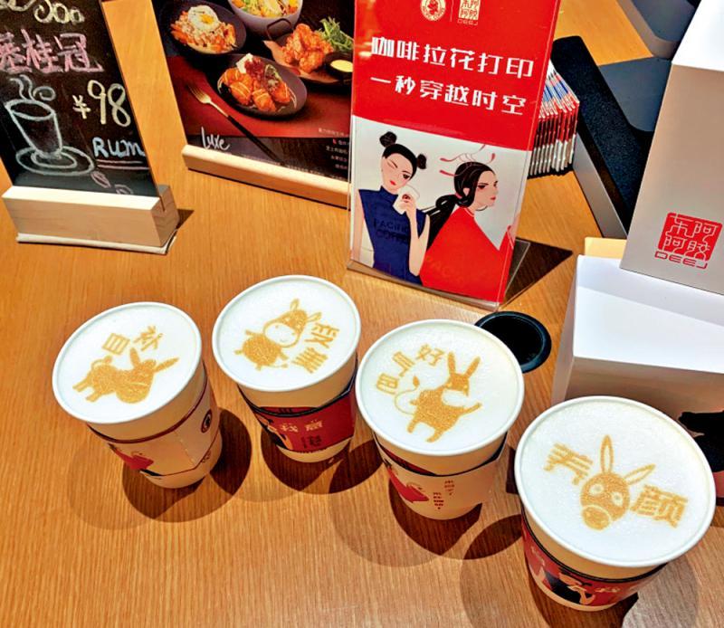 ?阿胶搭咖啡 中西融合新体验