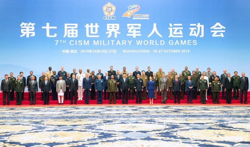 ?习近平:推动国际军事合作创新发展