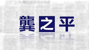 """""""光复香港 时代革命""""本质就是""""港独"""""""