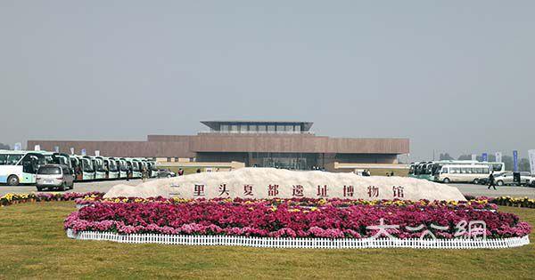 二里頭夏都遺址博物館開館 2000余珍貴文物展夏文化脈絡