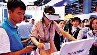 ?南昌世界VR大会签约723亿