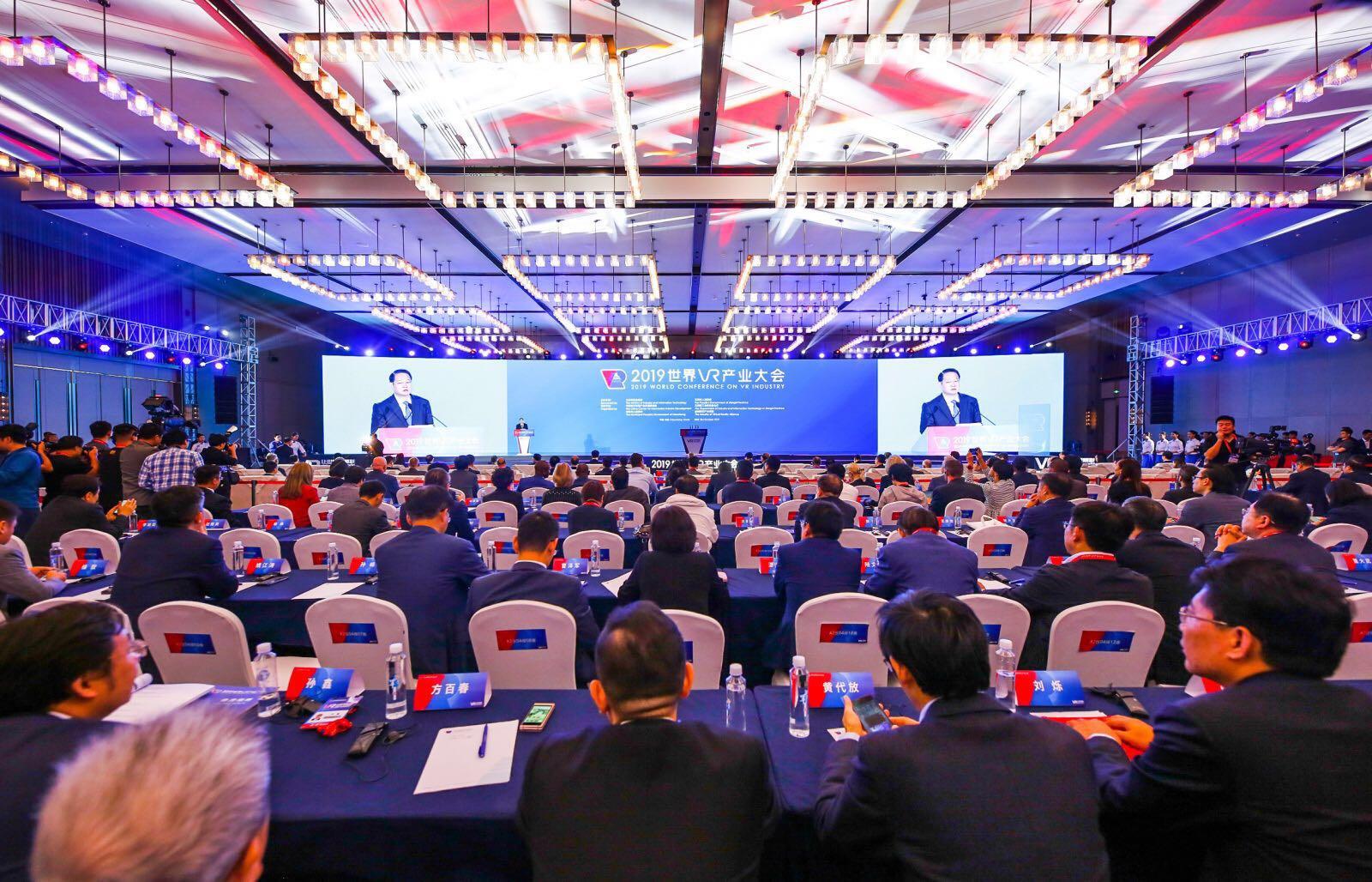 2019世界VR产业大会在赣举行 签约项目达104个