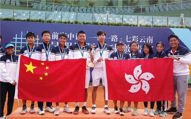 港队昆明国际网球邀请赛夺冠