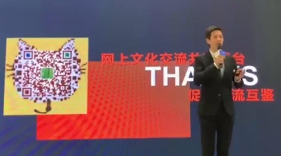 港澳青年應多用互聯網傳播中華文化