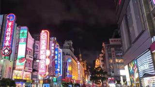 世行发布营商环境报告:中国进入前40 上升15位
