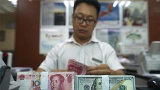 外匯局:9月中國外匯市場總計成交15.01萬億元
