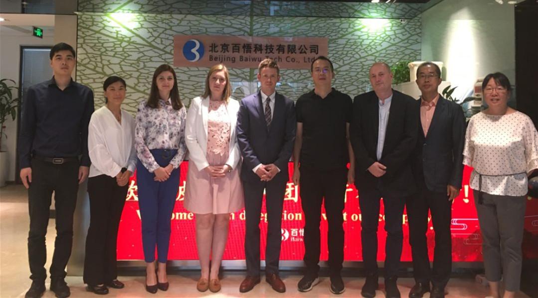 北京市朝阳区投资促进局接待波兰滨海省代表团访问朝阳