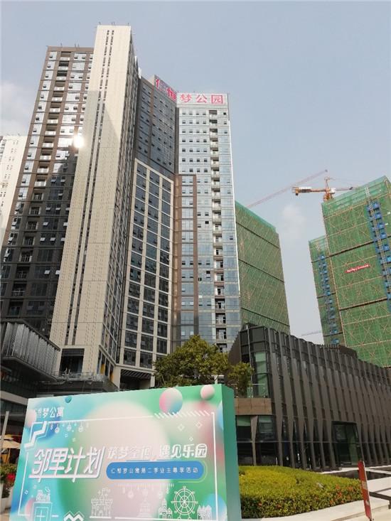 境内外大户豪购深圳公寓 整栋或多层买入 最高金额料达9亿