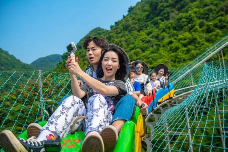 廣東清遠景區創四項旅遊世界紀錄
