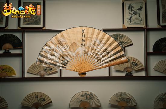 跨界合作坚守传承,《梦幻西游》电脑版携手荣昌折扇再放光辉