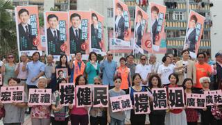 ?香港区议会选举|建制派拒向区选黑暴低头