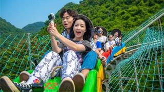 广东清远景区创四项旅游世界纪录
