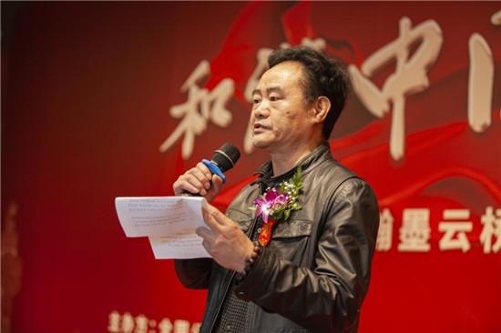 """和諧中國·美麗中國 """"瀚墨云橋杯""""全國書畫邀請賽成果展在京舉行"""
