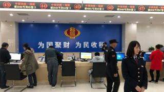 中國力推減稅降費 前三季度民營經濟納稅人減稅近萬億