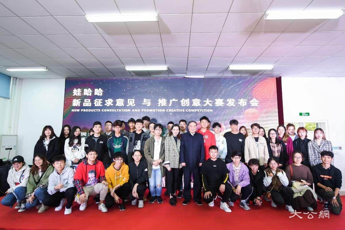 """娃哈哈""""產品共創"""" 宗慶后向180萬大學生征集創意"""