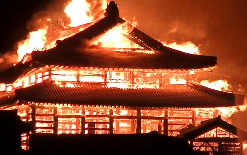 ?首里城五度被焚毁事件簿