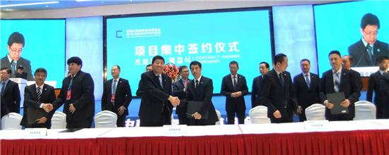 首屆中韓投資貿易博覽會江蘇開幕 開啟高端產業合作