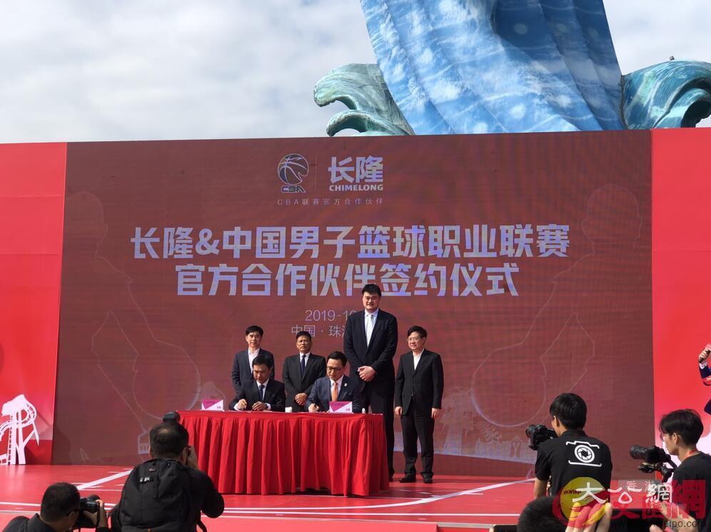 長隆集團31日成為CBA聯賽官方合作夥伴 (胡若璋 攝)
