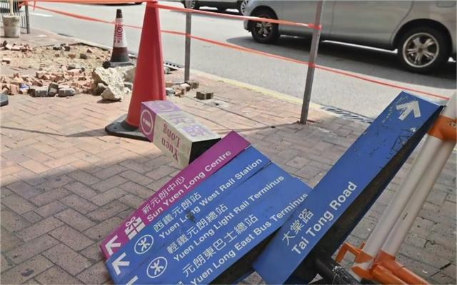 港府:破坏交通设施极大程度影响了香港市民