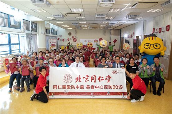 """2019年""""同仁關愛防中風""""關注月完美收官"""