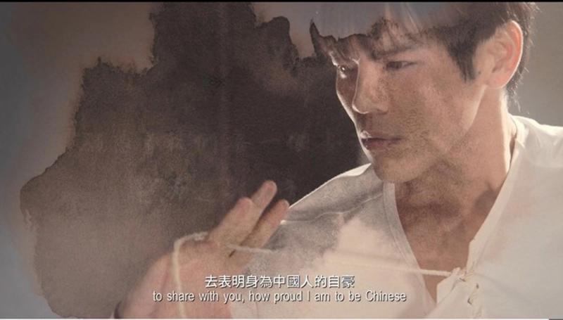 ?向佐拍片:身為中國人感驕傲