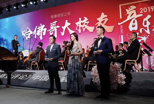 哈佛哥大校友齐聚2019音乐会 展现海外名校海归的爱国情结